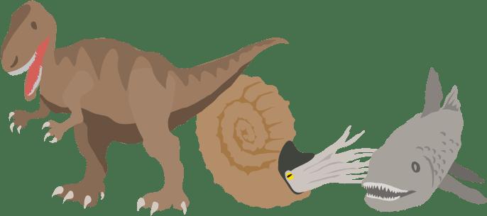 恐竜や魚の化石
